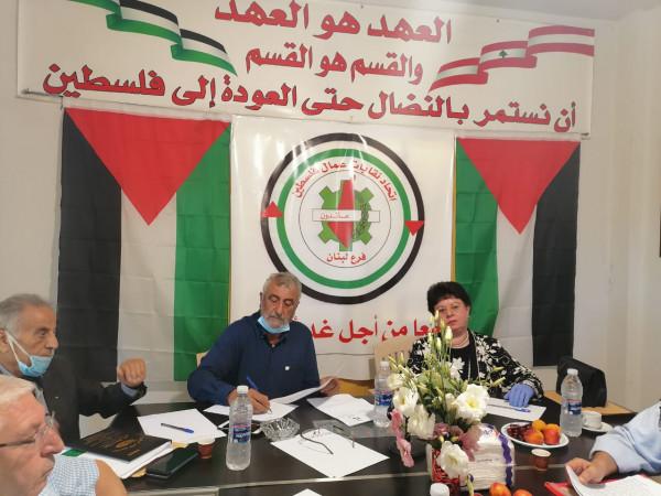 """اتحاد """"نقابات عمال فلسطين"""" يرعى ورشة عمل للفلسطينيين فاقدي الأوراق الثبوتية المتواجدين بصيدا ومخيماتها"""