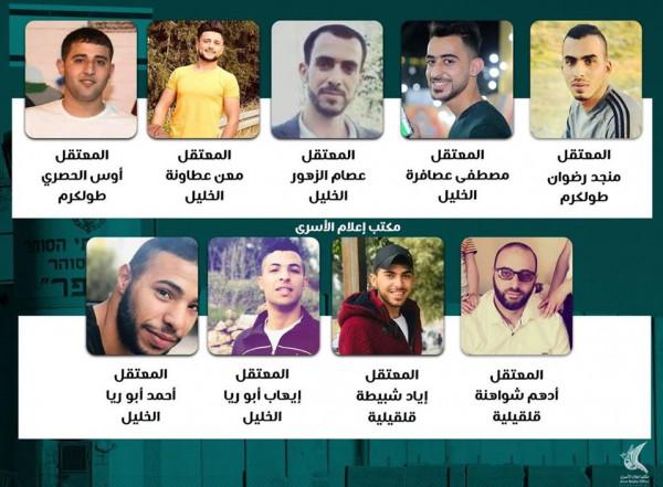 الاحتلال يشن حملة اعتقالات واسعة في الضفة الغربية