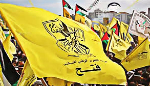 (فتح): مخطط الضم لن يمر وسنواصل الكفاح حتى إنهاء الاحتلال