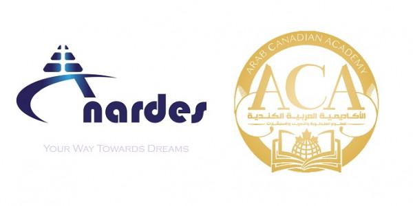 تدشين مشروع انارديزanardes كواحد من أهم وأقوى المشاريع التنموية والتدريبية