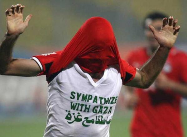"""أبو تريكة يكشف كواليس ارتداء قميص """"تعاطفاً مع غزة"""" بأمم إفريقيا 2008"""