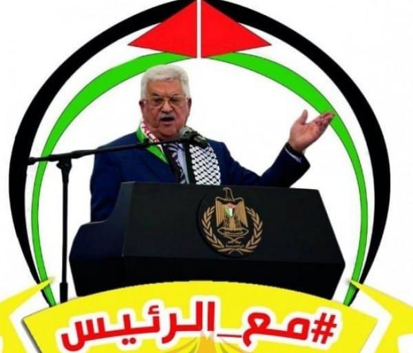 """""""الحركي للصحفيين"""" يدعو الزملاءالصحفيين لمساندة مواقف الرئيس ومنظمة التحرير الفلسطينية"""
