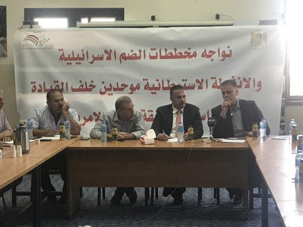 بيتونيا: توصية بتفعيل المقاومة الشعبية وتعزيز صمود المواطنين وتفعيل مقاطعة بضائع الاحتلال