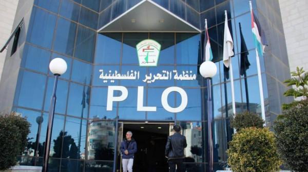 منظمة التحرير ترحب بقرار المحكمة الاوروبية بإلغاء حكم على ناشطين بحملة المقاطعة   دنيا الوطن