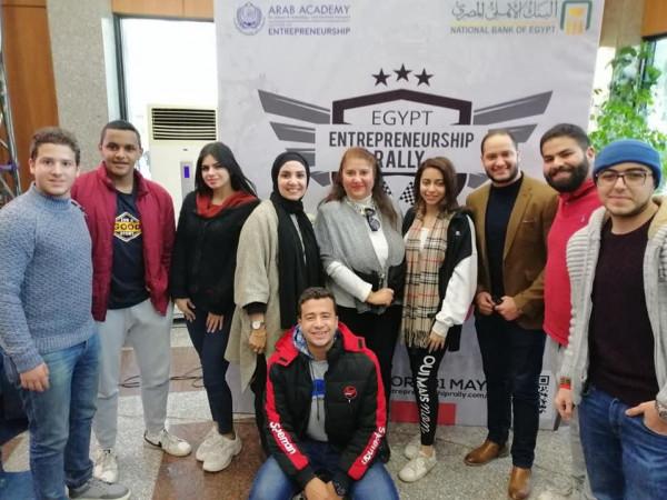 الأكاديمية العربية تدعو طلاب الجامعات للمشاركة برالي مصر لريادة الأعمال