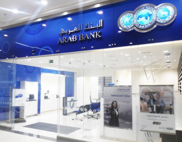 البنك العربي يتبرع بخمسة أجهزة غسيل كلى لصالح المستشفيات الحكومية