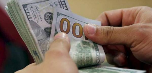 تفعيل رابط فحص المنحة القطرية (100 دولار)