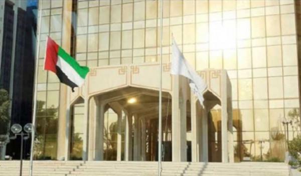 دراسة حول قياس اندماج الأسواق المالية العربية في الأسواق العالمية