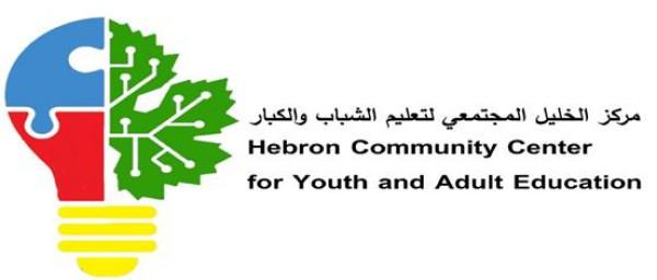المركز الفلسطيني للاتصال يعلن عن انطلاق مشروع Bridge 47