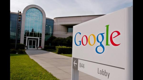"""""""جوجل"""" الأخبار 9999056891.jpg"""