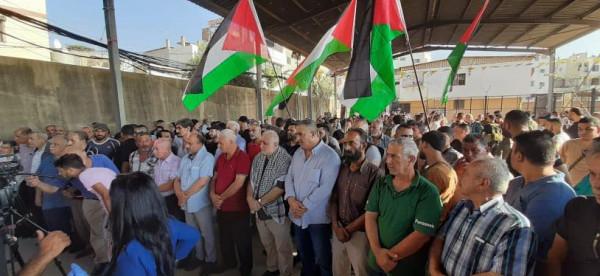 وقفة تضامنيّة رفضًا لصفقة القرن وتمسُّكًا بمنظمة التحرير الفلسطينية