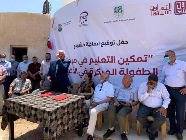 المصري: صامدون ونتكاتف لمواجهة الضم وتمكين المواطن الفلسطيني على أرضه