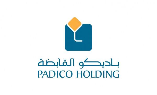 الهيئة العامة لـ (باديكو) تعقد اجتماعها السنوي