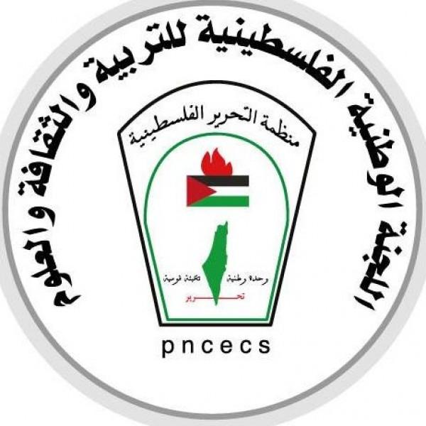 اللجنة الوطنية للتربية: (يونسكو) تراقب عن كثب انتهاكات الاحتلال ضد الإعلام الفلسطيني