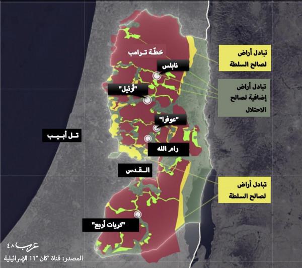 """فيديو: شاهد خريطة مخطط إسرائيل لـ """"الضم"""" وتعديل خطة (صفقة القرن)"""