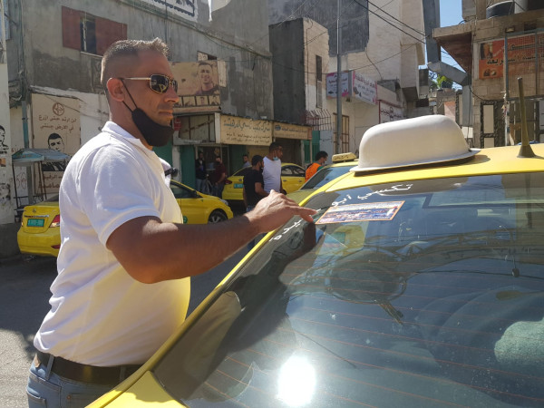 """""""المبادرة"""" تنظم حملة تعقيم لخط سيارات الدهيشة"""