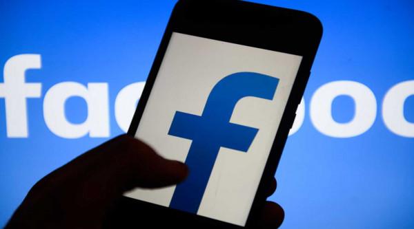 """وظيفة جديدة من """"فيسبوك"""" للتعريف بالأخبار القديمة"""