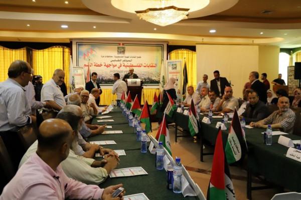 تعليم غرب غزة تشارك في المؤتمر النقابي في مواجهة خطة الضم