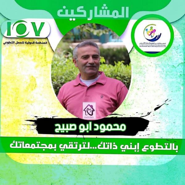 بلدية الخليل تفوز بالمركز الثاني على مستوى الوطن العربي بالمخيم الدولي للتطوع