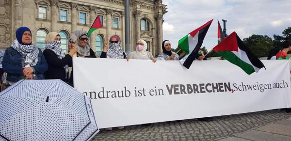 وقفة في العاصمة برلين ضد مخطط الضم الإسرائيلي