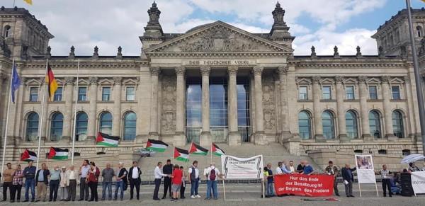 هيئة المؤسسات والجمعيات الفلسطينية والعربية في برلين تنظم وقفة تنديداً بخطة الضم
