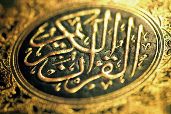 ماحكم تشغيل القرآن بالبيت دون وجود أحد؟