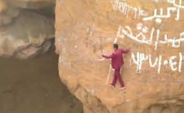 """شاب يمني يلتقط """"سيلفي"""" من أخطر الصور على الإطلاق"""