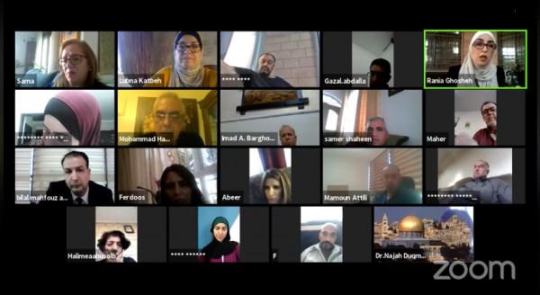 لقاء الكتروني يعكس ضرورة الحوار المجتمعي في قانون حماية الاسرة من العنف