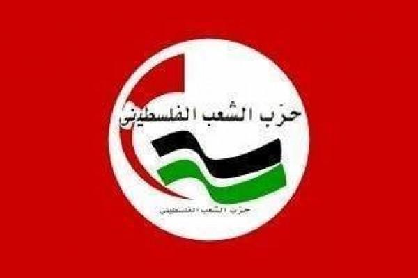 حزب الشعب يُطالب بإعلان محافظة الخليل منطقة منكوبة