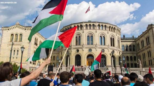 الجالية الفلسطينية في النرويج تنظم وقفة احتجاجية ضد صفقة القرن ومشروع الضم