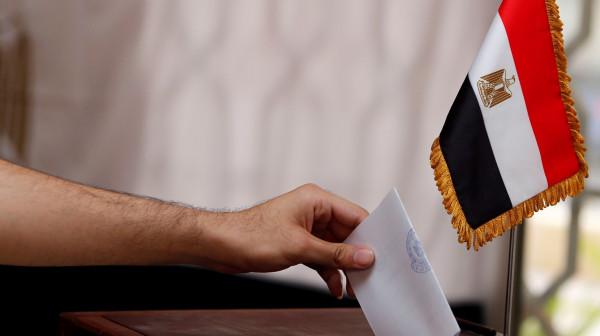 مصر تُجري انتخابات مجلس الشيوخ في 11 و12 أغسطس
