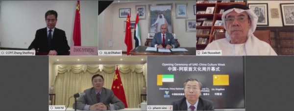 زكي نسيبة يطلق ماراثون الأسبوع الثقافي بين الامارات والصين