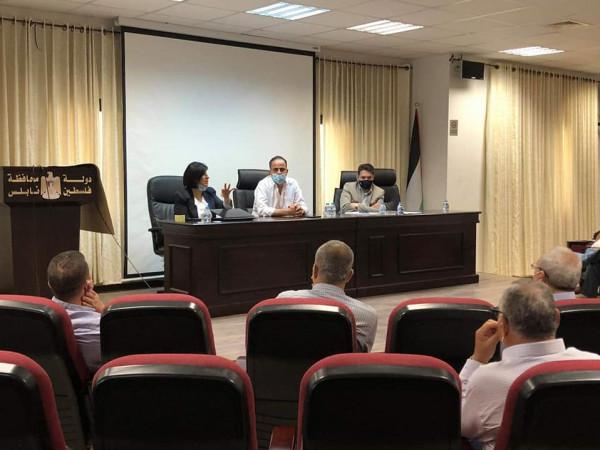 تفاصيل اجتماع خلية الأزمة الصحية المنبثقة عن لجنة الطوارئ العليا بمحافظة نابلس