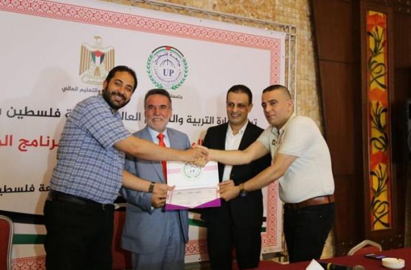 """التعليم وجامعة فلسطين تكرمان المعلمين المشاركين في برنامج المراجعة """"المتفوقون"""""""
