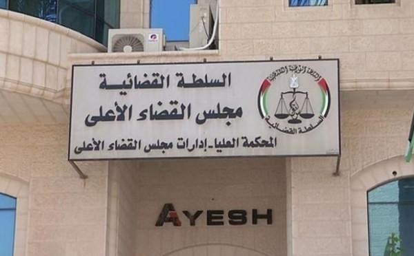 الضمير تُطالب الرئيس بحل مجلس القضاء الأعلى الانتقالي