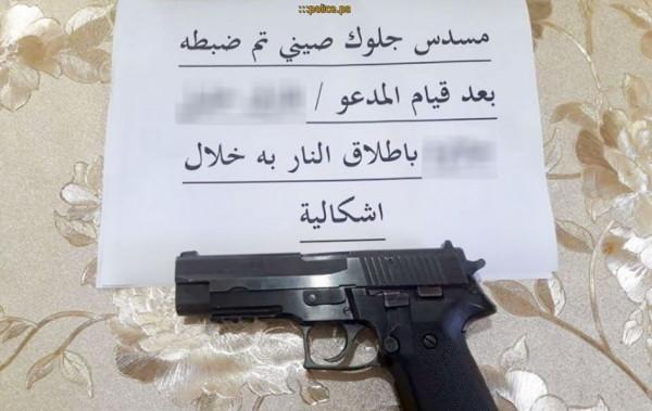 """صورة: المباحث العامة تُوقف """"مُطلق نار"""" في شجار عائلي برفح"""