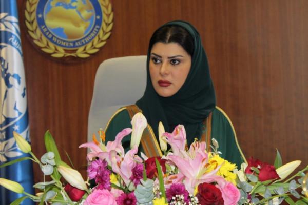 اطلاق اسم مركز الأميرة دعاء بنت محمد على صحة المرأة بالسودان