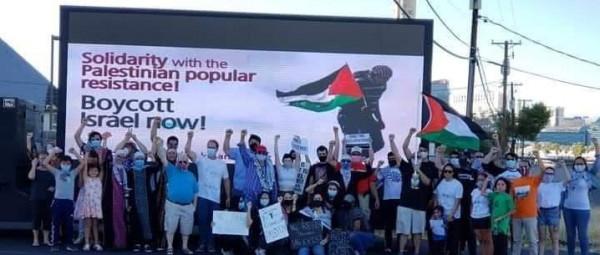 وقفة احتجاجية للجالية الفلسطينية بمدينة لاس فيغاس الاميركية رفضا لخطة الضم