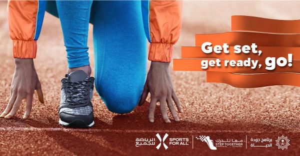 """الاتحاد السعودي للرياضة للجميع يعلن مبادرة """"معاً نتحرك"""""""