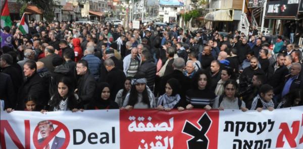 وزارة الخارجية: الجالية في لوس انجلوس تنظم مسيرة رافضة للضم الإسرائيلي