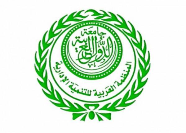 المنظمة العربية للتنمية تؤكد على ضرورة توحيد الجهود العربية لإيجاد علاج لـ(كورونا)