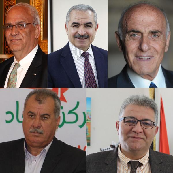 اختتام مؤتمر الاستراتيجية الوطنية لمواجهة صفقة القرن وسياسات الاحتلال