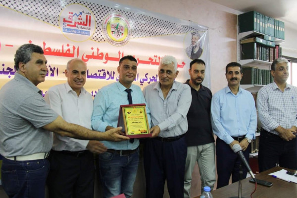 """""""الحركي للاقتصاديين شرق غزة """" يكرم ثلة من الباحثين بمجلة الشرق الاقتصادية"""