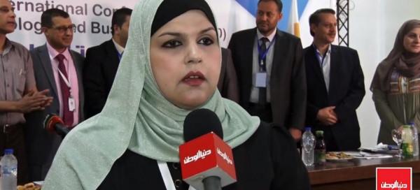 شاهد: جامعة غزة تفتتح فعاليات المؤتمر الدولي الأول في تكنولوجيا المعلومات والأعمال