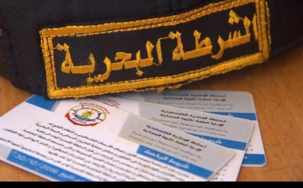 """الشرطة البحرية برفح تنهي خلاف مالي بقيمة """"2000"""" شيكل"""