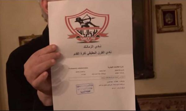 التموين المصرية: الأهلي استوفى شروط علامة نادي القرن وننتظر من مرتضى المستندات اللازمة