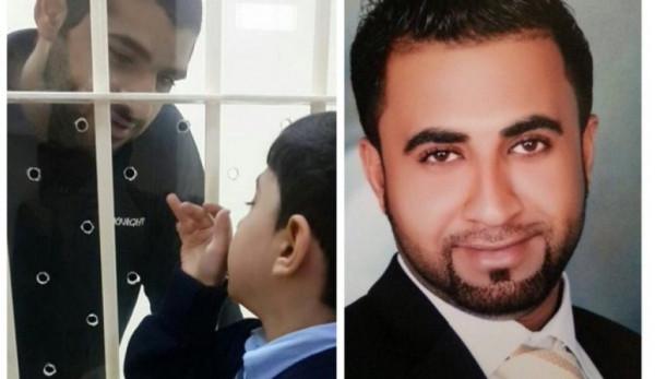 محكمة بحرينية تؤيد عقوبة الإعدام بحق ناشطيْن متهميْن بقتل شرطي عام 2014