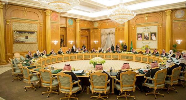 السعودية تدرج شركات وشخصيات على لائحة تمويل الإرهاب