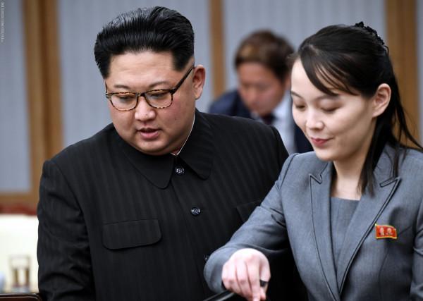 رفع دعوى جنائية بكوريا الجنوبية ضد شقيقة كيم جونغ أون