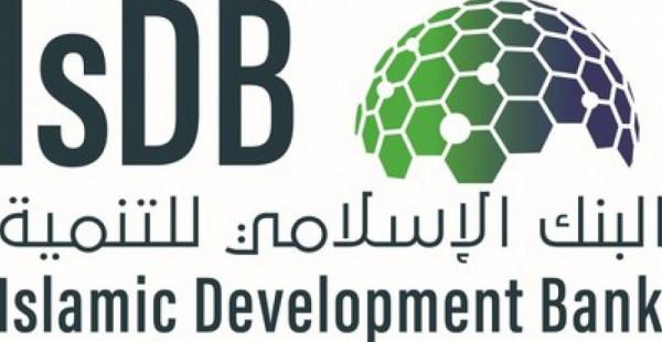 """مستجيباً لطلب الحكومة.. """"الإسلامي للتنمية"""" يقدم 5.5 مليون دولار احتياجات صحية عاجلة"""